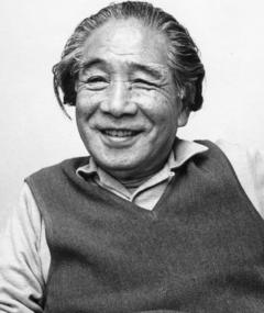 Photo of Seishi Yokomizo