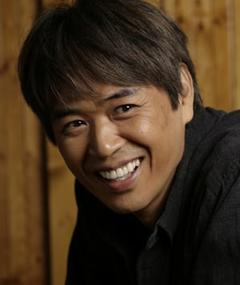 Photo of Saburô Tokitô