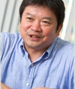 Katsuyuki Motohiro adlı kişinin fotoğrafı