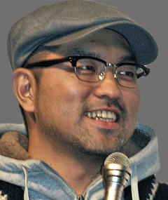 Photo of Keisuke Toyoshima