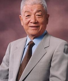 Photo of Kokinji Katsura