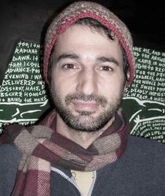 Photo of Eran Tahor