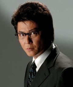 Photo of Show Aikawa