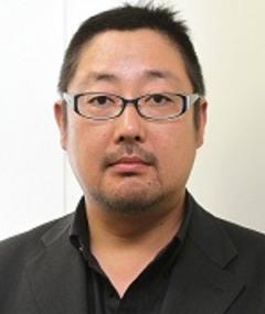 Photo of Muneyuki Kii