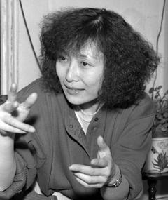 A photograph of director Christine Choy