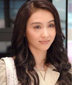 Photo of Gigi Lai