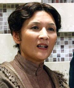 Photo of Toshie Negishi