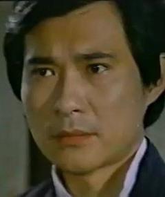 Photo of Ming Chiang