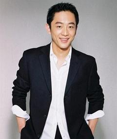 Photo of Chen Chao-jung