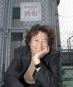 Photo of Jeong Seong-san