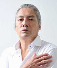 Foto de Toshiya Nagasawa