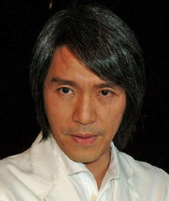 Photo of Stephen Chow