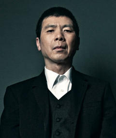 Photo of Feng Xiaogang
