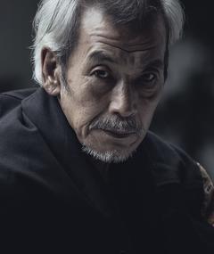 Foto de Min Tanaka