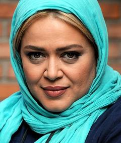 Photo of Bahareh Rahnama
