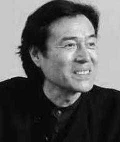 Photo of Shinsuke Ashida
