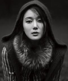 Photo of Yun Jin-seo