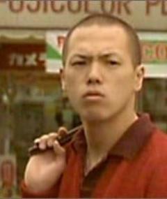 Photo of Kyôsuke Yabe