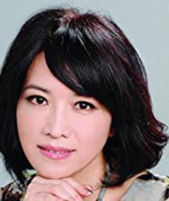 Photo of Su-Yun Ko
