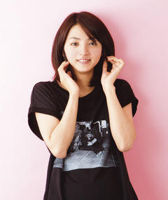 Photo of Hikari Mitsushima