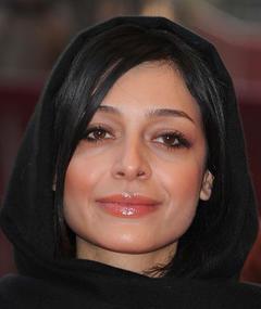 Photo of Sareh Bayat