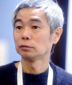 Photo of Taiyo Matsumoto