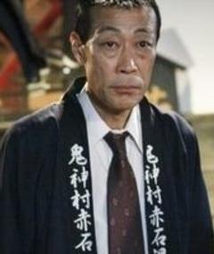 Gambar Ryûji Yamamoto