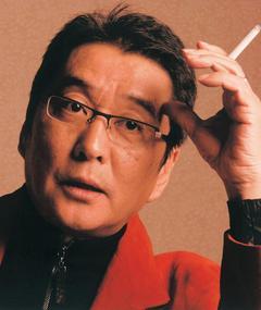 Foto de Yôjirô Takita