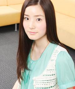 Foto de Misako Renbutsu
