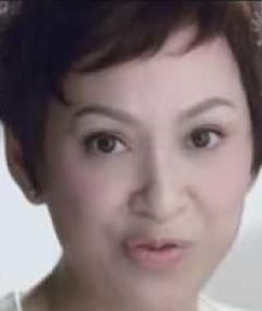 Photo of Yu On-on