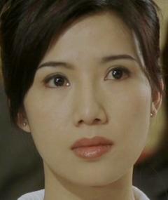 Photo of Suki Kwan