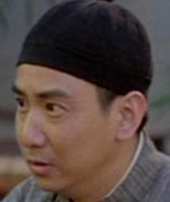 Photo of Cheung Chi-Kwong