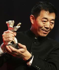 Photo of Gu Changwei