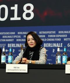 Photo of Nai An