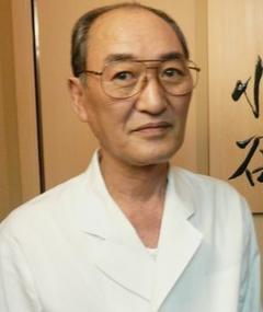 Photo of Hachiro Mizutani