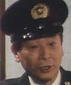 Photo of Zenichi Inagawa