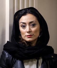 Photo of Maryam Palizban