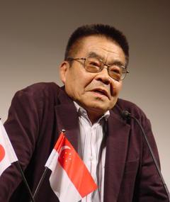 Photo of Yoshihiro Tatsumi
