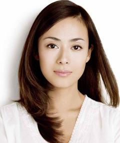 Photo of Kumiko Goto