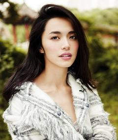Photo of Yao Chen