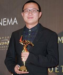 Photo of Zeng Jian