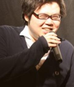 Photo of Atsuya Uki