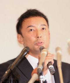 Photo of Taro Yamamoto