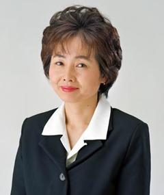 Photo of Kazue Tsunogae
