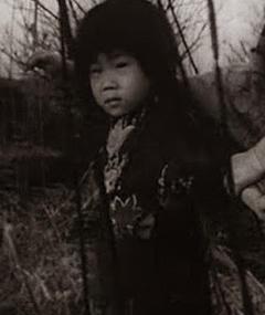Photo of Fumihiko Yokoyama