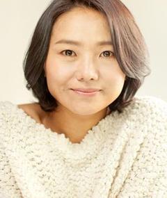 Foto de Park Myung-Shin