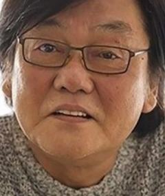 Photo of Yoshiyuki Momose
