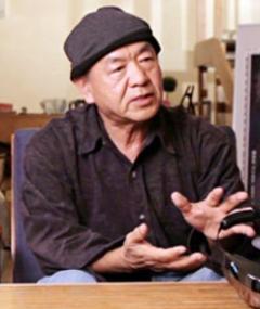 Photo of Kazuo Ebisawa