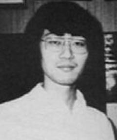 Photo of Kazuyuki Kobayashi
