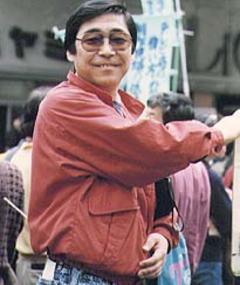 Photo of Kazuo Komatsubara